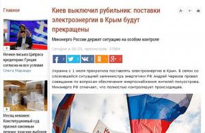 Screenshot al site-ului mk.ru