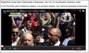 Screenshot de pe site-ul publicaţiei Komsomolskaia pravda