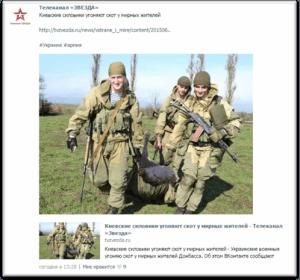 """Screenshot al paginii in cache a TV """"Zvezda"""" de pe reţelele de socializare"""