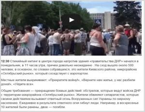 Screenshot de pe site-ul novaiagazeta.ru