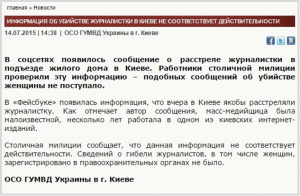 Sursă: pagina web www.mvs.gov.ua