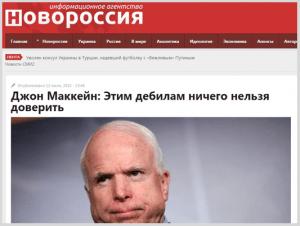 Screenshot de pe site-ul Novorossia.su