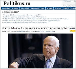 Screenshot de pe site-ul Politikus.ru