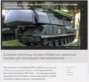 Screenshot de pe site-ul ntv.ru