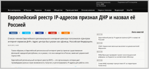 Screenshot al site-ului russian.rt.com