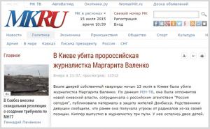 """Sursă: pagina web """"Moskovski komsomoleţ"""""""
