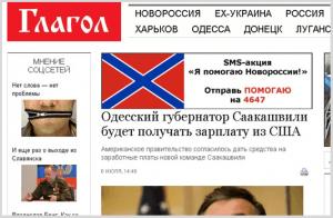 Screenshot al site-ului glagol.su