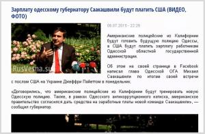 Screenshot al site-ului rusnext.ru