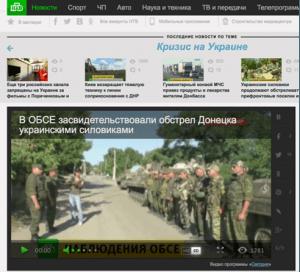 Screenshot de pe site-ul postului NTV
