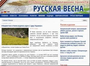 Screenshot de pe site-ul Russkaia vesna