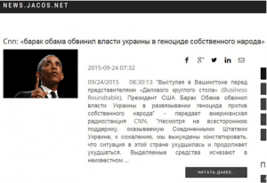 Screenshot de pe site-ul Jakos.net