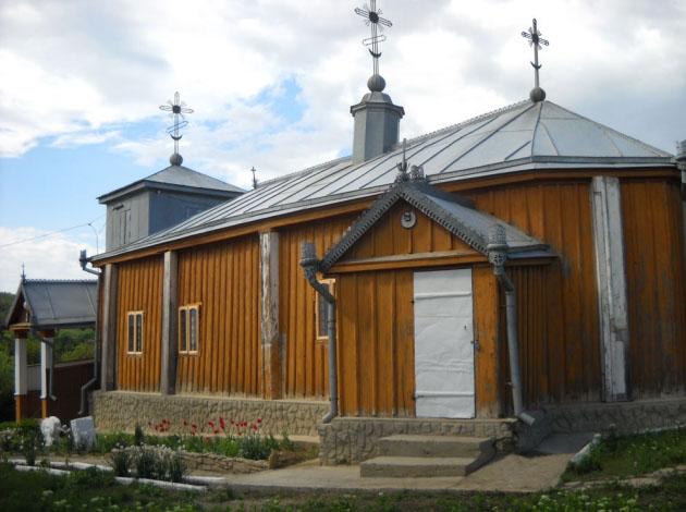 "Biserica ""Sf. Arhanghel Mihail"""