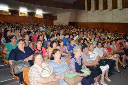 Conferinţa pedagogică raională