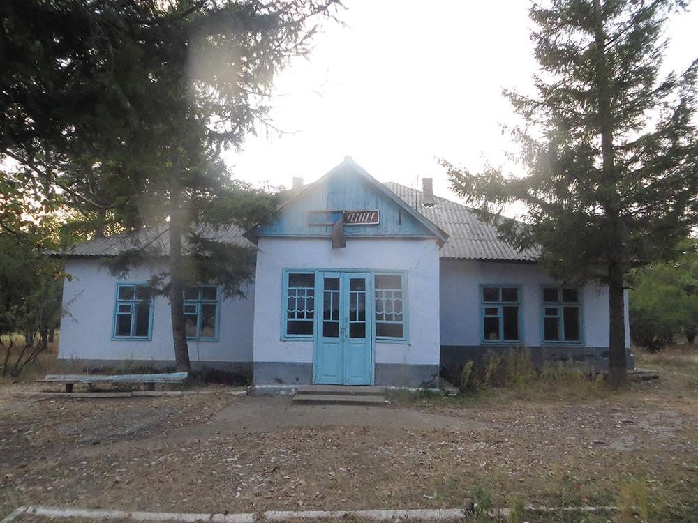 Clădirea fostei școli primare din Blindești, comuna Sculeni