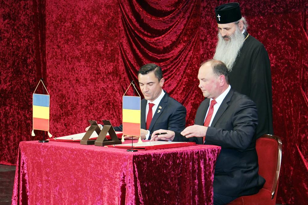 Are loc semnarea acordului de cooperare şi înfrăţire între municipiul Iaşi şi oraşul Ungheni