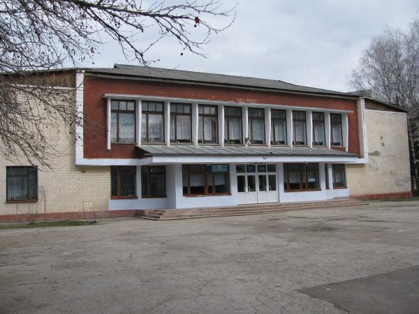 "Liceul ""Aleksandr Puşkin"""