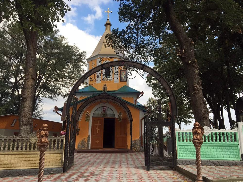 """Bisericia """"Sf. Irh. Nicolae"""" din Cetireni"""