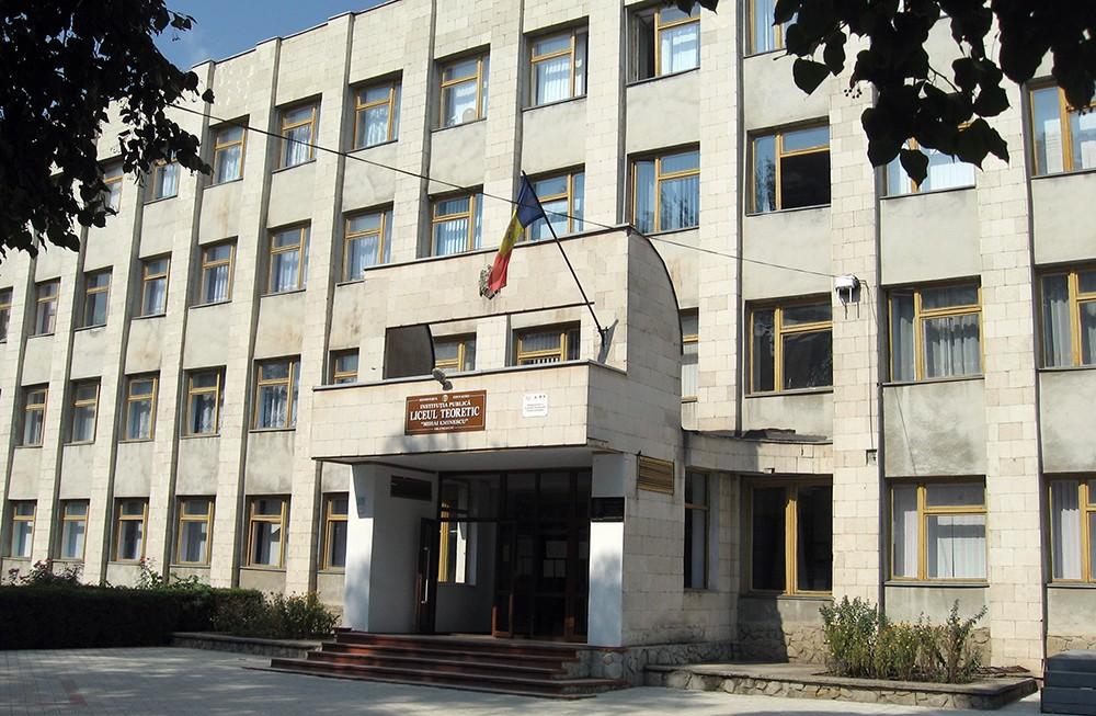 """Liceul """"Mihai Eminescu"""""""